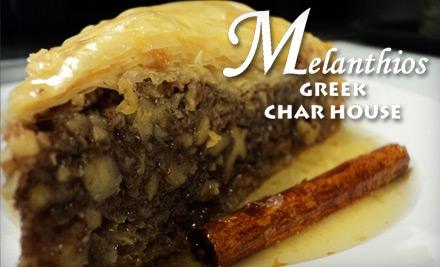 Melanthios-Greek-Char-House2